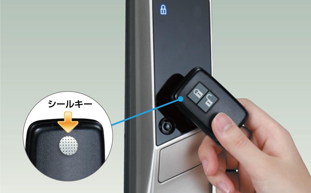 シールキーが使える<br /> <br /> お気に入りの小物にシールキーを貼るだけでカギに大変身。<br /> ※シールキーは貼り付け可/不可の材質があります。